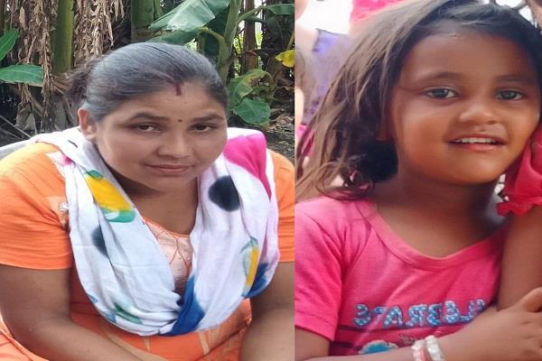 woman and daughter dies in heavy rain