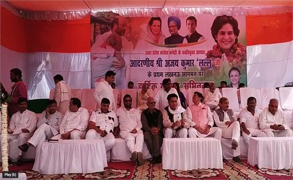 sp and bsp have to be eliminated before bjp congress