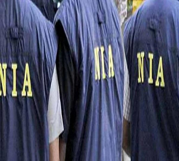 investigated with the help of nia interpol