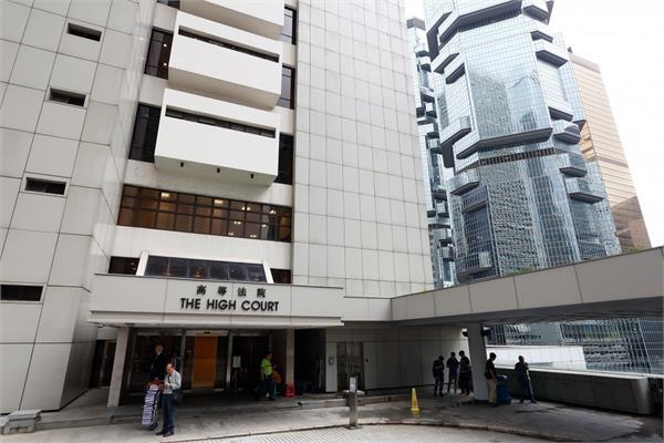 hong kong court bans publishing police details