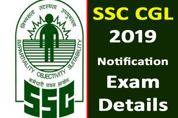 ssc cgl 2019 combined graduate level examination will start from this day