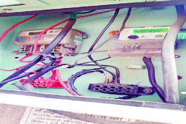 open boxes of electricity meters inviting accidents