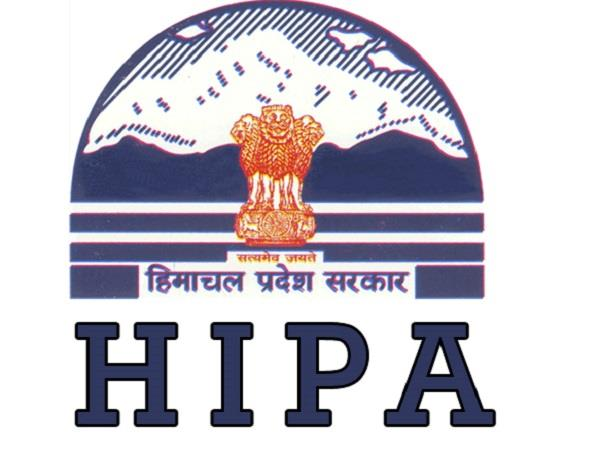 hipa releases training schedule for novembe