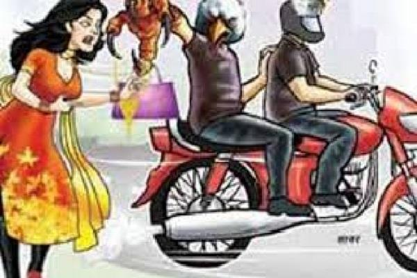 bike rider escaped by snatching purse of scooty woman case filed