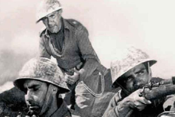 on this day india china border dispute took the form of war