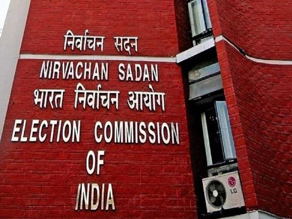 ec directive check to the commissioner shimla against dc sirmour