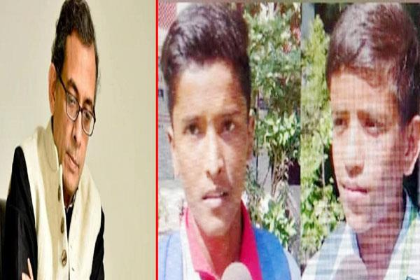 nobel prize winner abhijeet will bear the cost of studies of these two children