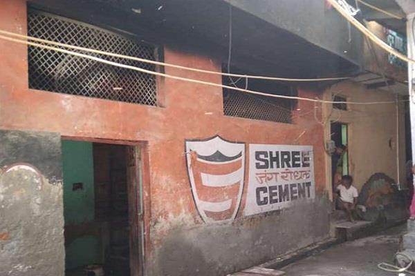 vijayadashami gas cylinder blast delhi poonam sarita neeraj