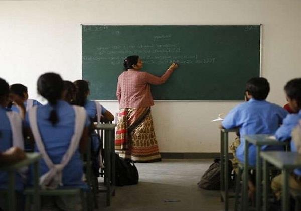 ncert took pre test of teachers before training