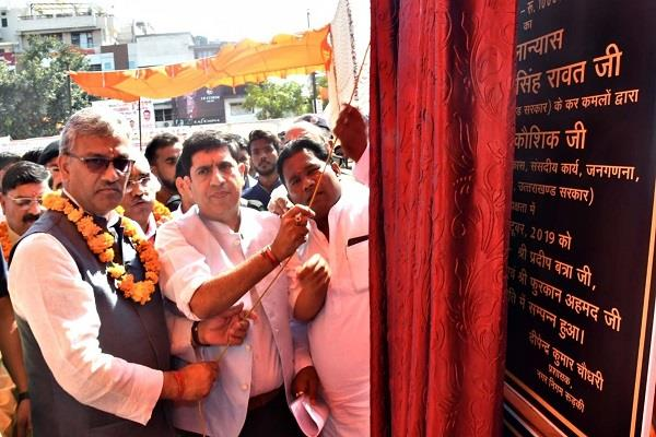 chief minister lays foundation of crores of schemes in roorkee