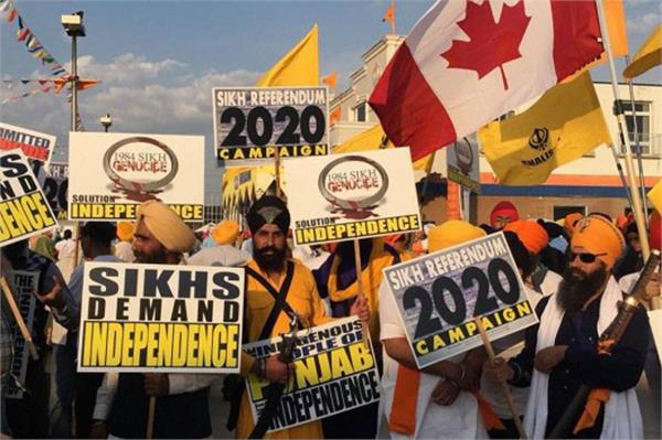 shringla openly said on khalistan referendum 2020 is a useless issue
