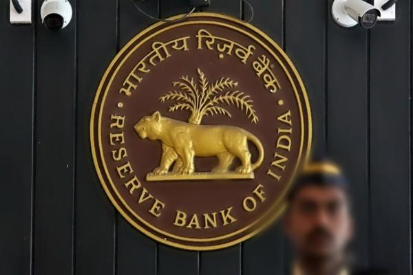 rbi data shows fall in commercial sector financial transactions