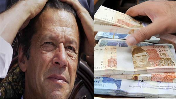 pakistan record debt accumulated in first year of imran  s term