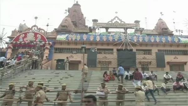 high alert issued in mathura due to fear of infiltration of terrorists