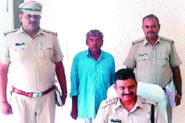 accused of raping daughter in law arrested