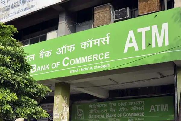 oriental bank of commerce s net profit up 24 in second quarter