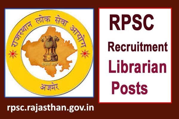 Rajasthan Jobs 2019: लाइब्रेरियन के 12 पदों पर ...