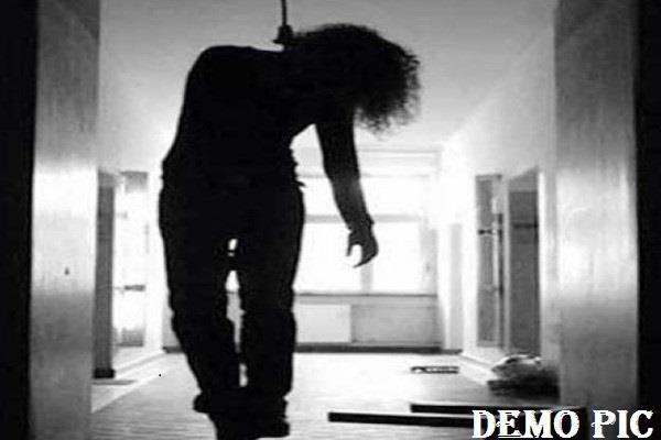 woman hangs herself case filed for forcing suicide against husband
