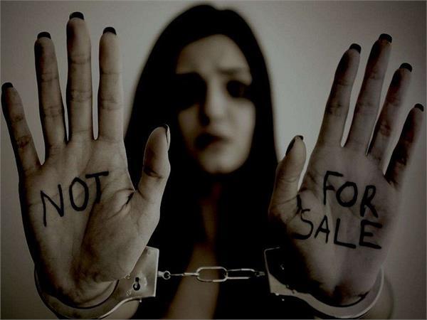 today maharashtra police will reach yamunanagar investigate trafficking case