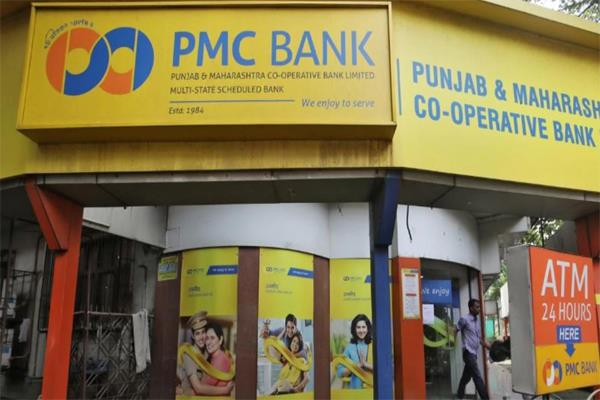 pmc bank case enforcement directorate reports on fir based