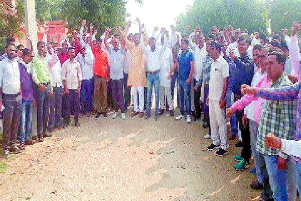 electricians shouted slogans against executive engineer