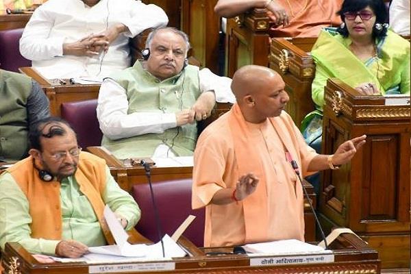 yogi adityanath said in the legislative council