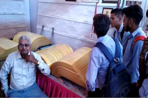 1 kuntal s handwritten book ramcharitmanas became the center of attraction