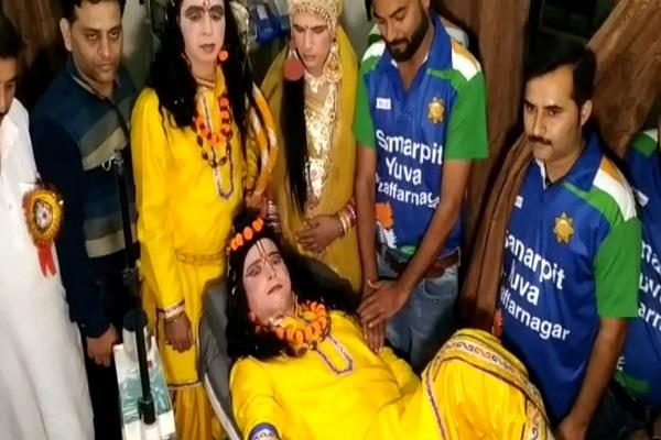 muzaffarnagar sri rama donated blood after ravana slaughter