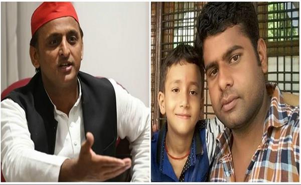 akhilesh told pushpendra yadav encounter fake said killing