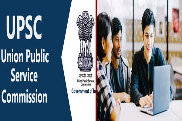 upsc civil services 53 new candidates released for civil services