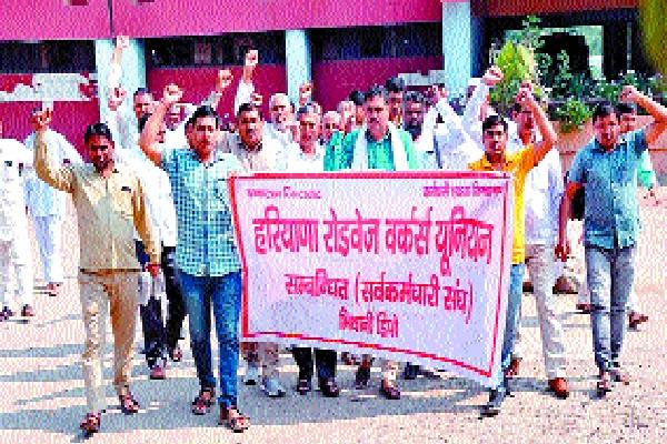 protests in support of striking employees of telangana transport department