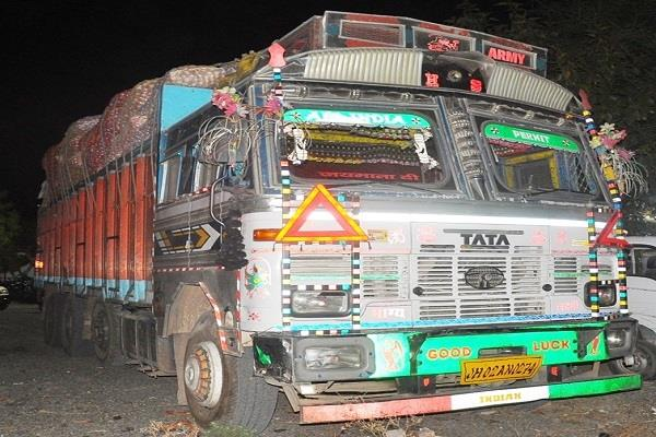 truck hit the farmer and his wife strongly farmer seriously injured