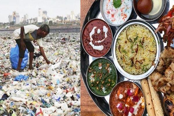 country first garbage cafe will start from today
