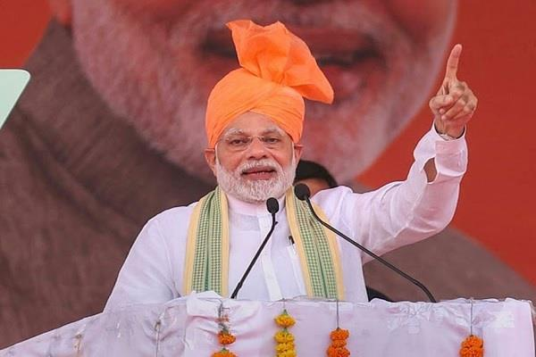 pm modi to do four rallies to form bjp government 2 in haryana