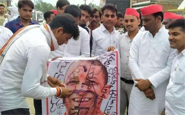 auraiya 3 arrested for allegedly burning cm yogi s picture