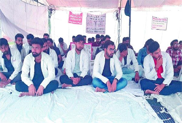 the strike of medical students continues on the 55th day