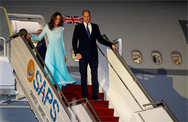duke and duchess of cambridge arrive on five day visit to pak