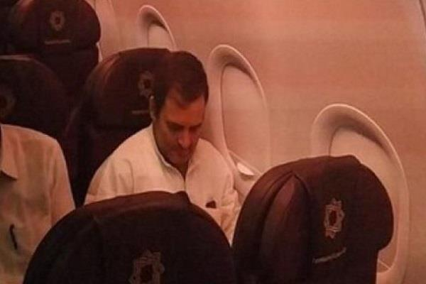rahul gandhi went on a foreign tour between elections