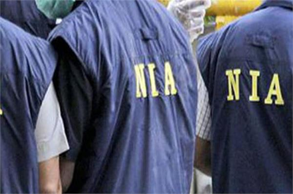 nia begins search for third drone in border areas