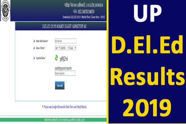up d el ed 2nd semester results 2019 declared