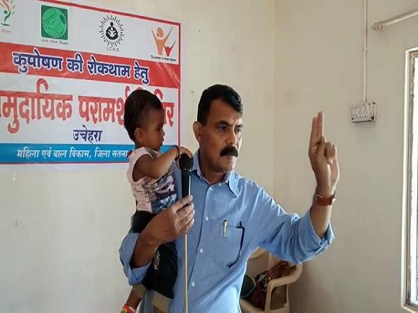 awareness campaign for malnutrition free in satna