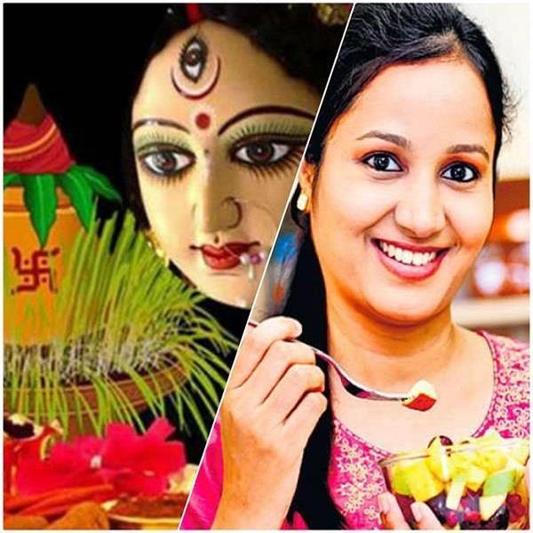 Navratri Special: सेहत को ध्यान में रखते हुए रखें व्रत
