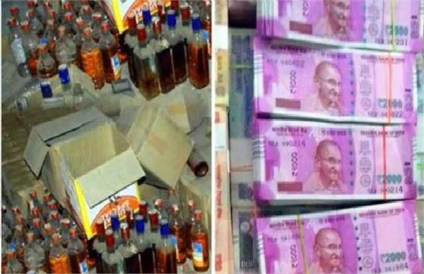 till now cash of 8 52 crore illicit liquor and narcotics seized