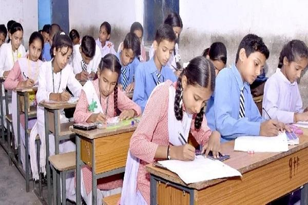 12th and 10th pre board exam will be held in the state for the first time