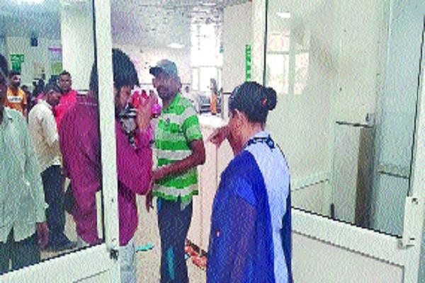 delivery ward the drunkard created a ruckus accusing the hospital staff