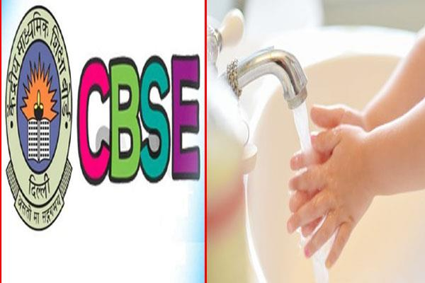 cbse schools have to install sensor taps to save water