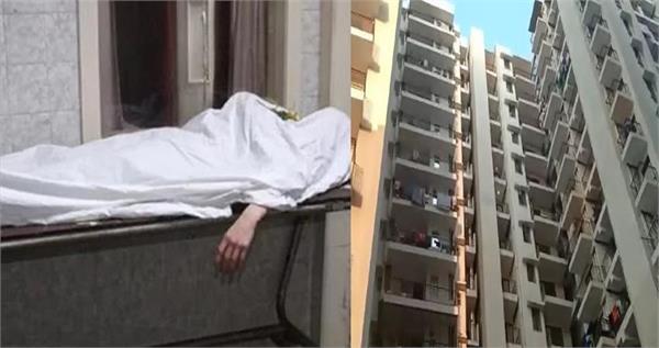 noida 11th grade student falls from 15th floor  death