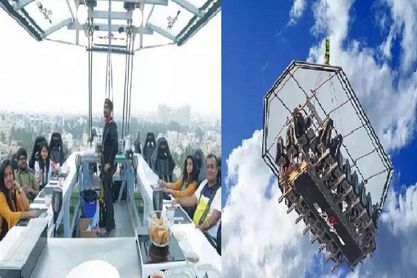 flying restaurant opened in noida