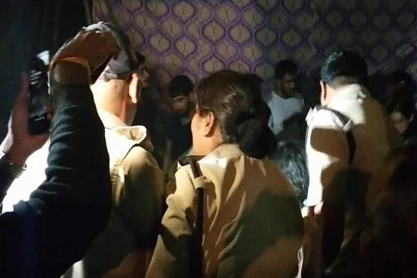 police misbehaved with students