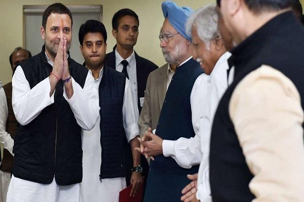 congress cuts tea and snacks